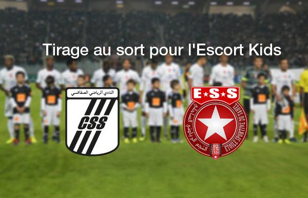 EK-CSS-ESS.jpg