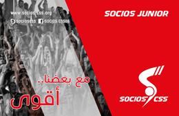 Socios Junior