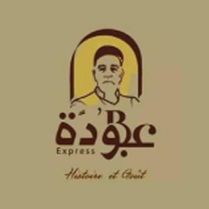 Abouda Express